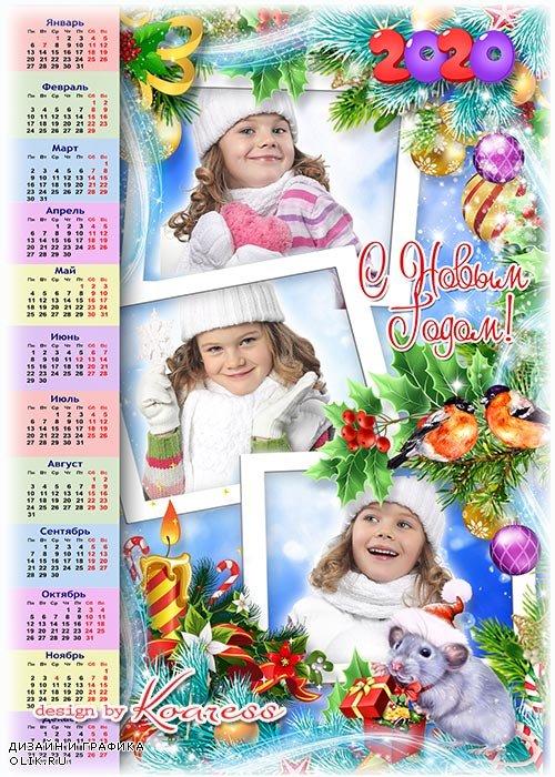 Календарь-рамка на 2020 год с символом года - Новый Год приходит в дом с милым, добрым грызуном
