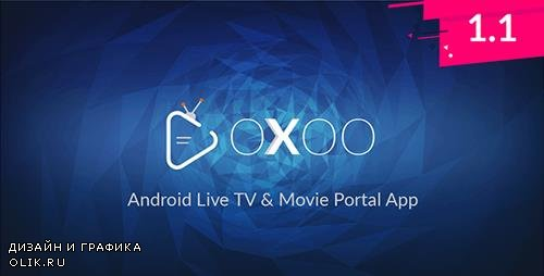 CodeCanyon - OXOO v1.1.1 - Android Live TV & Movie Portal App with Powerful Admin Panel - 23526581 - NULLED