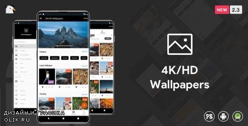 CodeCanyon - 4K/HD Wallpaper Android App (Google Material Design + Admob + Firebase Push Noti + PHP Backend) v2.3 - 23378221