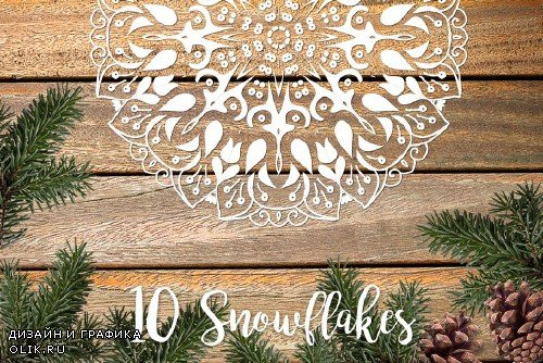 Snowflakes - Xmas Lacy Coloring Page - 1138464