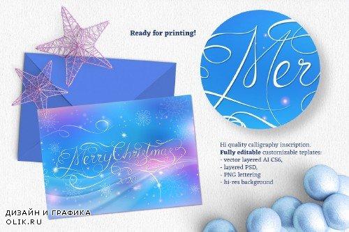 Merry Christmas Gift Card - 179260