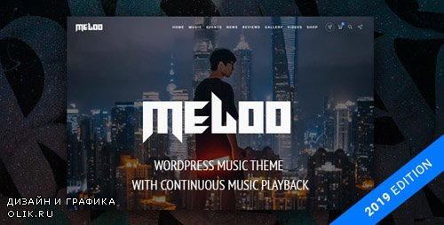 ThemeForest - Meloo v2.5.4 - Music Theme for WordPress - 22493887