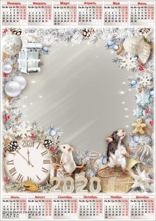 Праздничная рамка для фото с календарём на 2020 год - За окном снежинок стая тихо водит хоровод, наступает Новый год