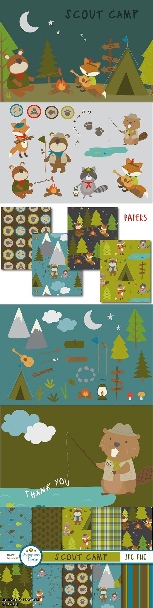 Scout Camp Clipart and Paper - 4239672