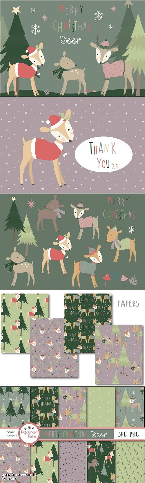 Merry Christmas Deer clipart and paper - 4220867 - 4220895