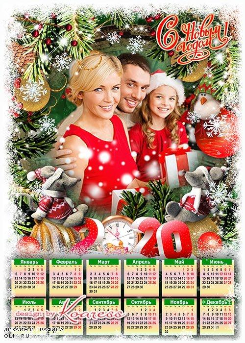 Праздничный календарь на 2020 с символом года Крысой - Пусть веселой Крысы год только счастье принесет