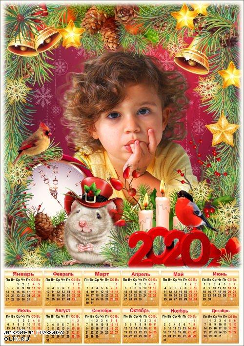 Праздничная рамка для фото с календарём на 2020 год - Под снежинок нежный вальс Новый год придёт сейчас