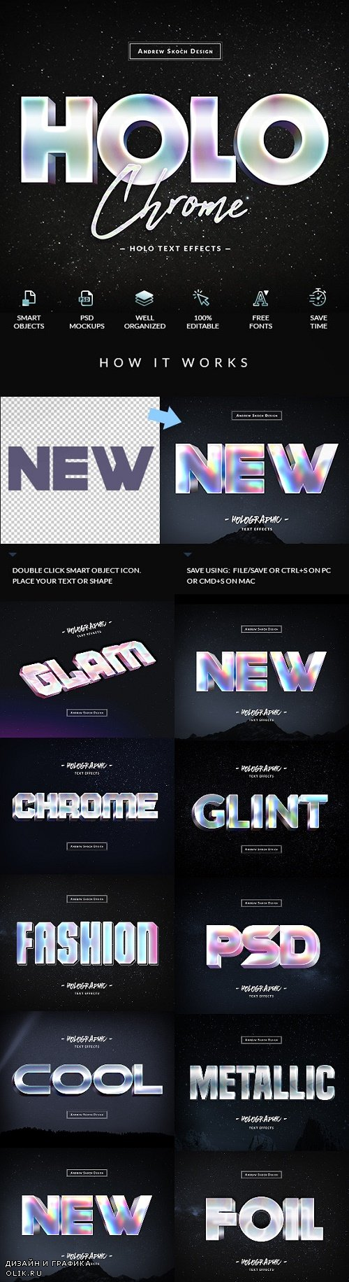 Holographic Text Effects vol 3 24957031