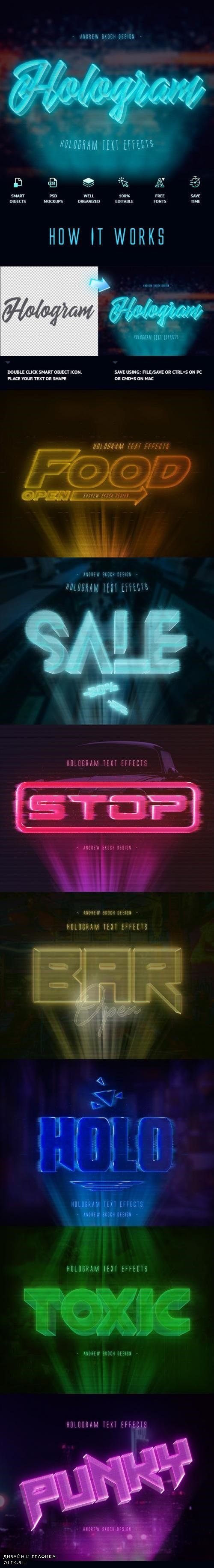 Hologram Text Effects - 23600572