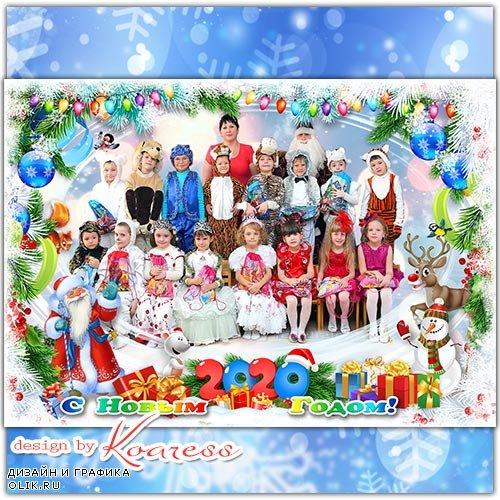 Рамка для детских фото - Елку ярко нарядили, Дед Мороза в гости ждем