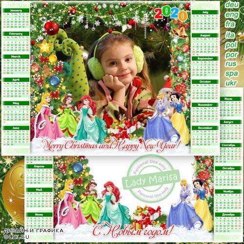 Детский календарь-фоторамка на 2020 год - Новогодний бал принцесс