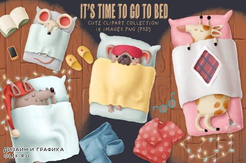 Sleeping animals clipart set - 4256943