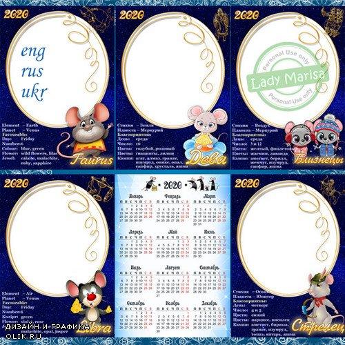 Карманные календарики на 2020 год - Знаки Зодиака и симпатичные мышата