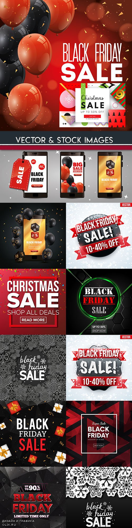 Black Friday Christmas sale special day illustration 22