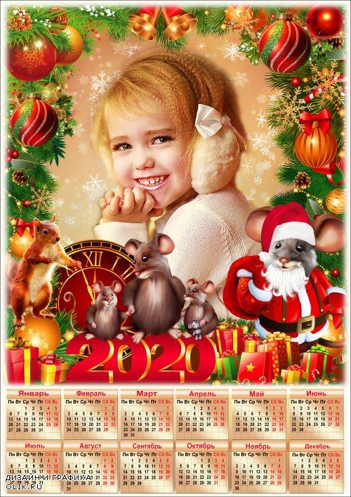 Праздничная рамка для фото с календарём на 2020 год - Уже декабрь, а это значит, что волшебство придет в дом