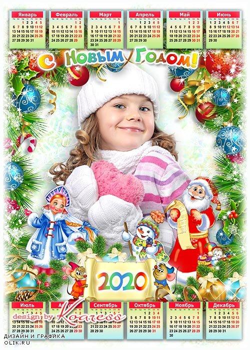 Календарь-фоторамка на 2020 год с мышатами, Дедом Морозом и Снеговиком - Ярко светит елка, праздника все ждут