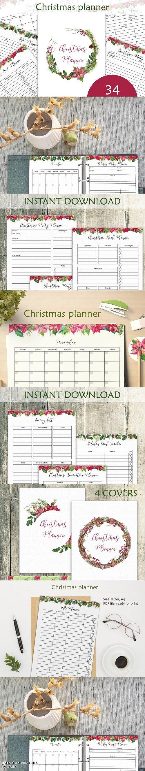 Christmas planner Letter size PDF - 4246032