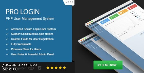 CodeCanyon - Pro Login v2.1 - Advanced Secure PHP User Management System - 12388905