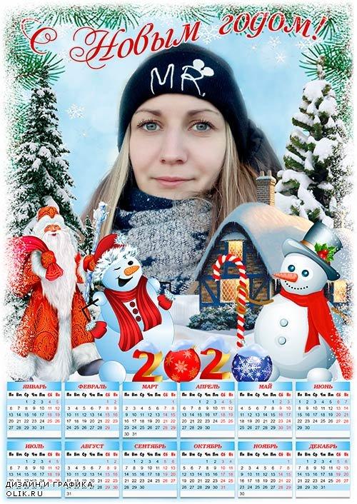 Календарь на 2020 год - Новогодние снеговики