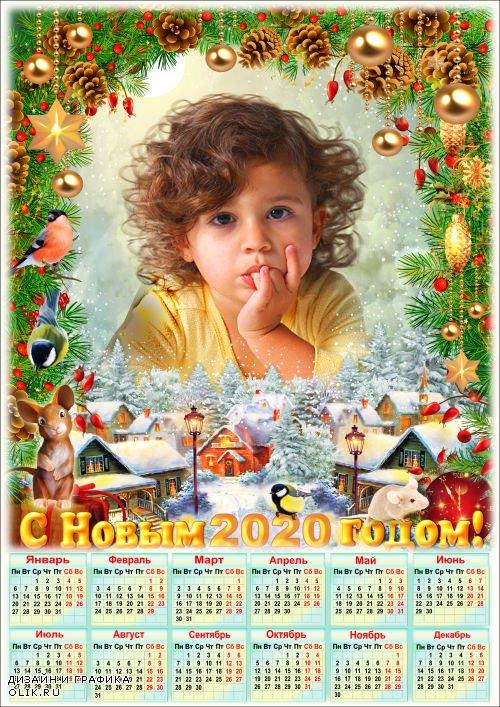 Праздничная рамка для фото с календарём на 2020 год - Новогодний пейзаж