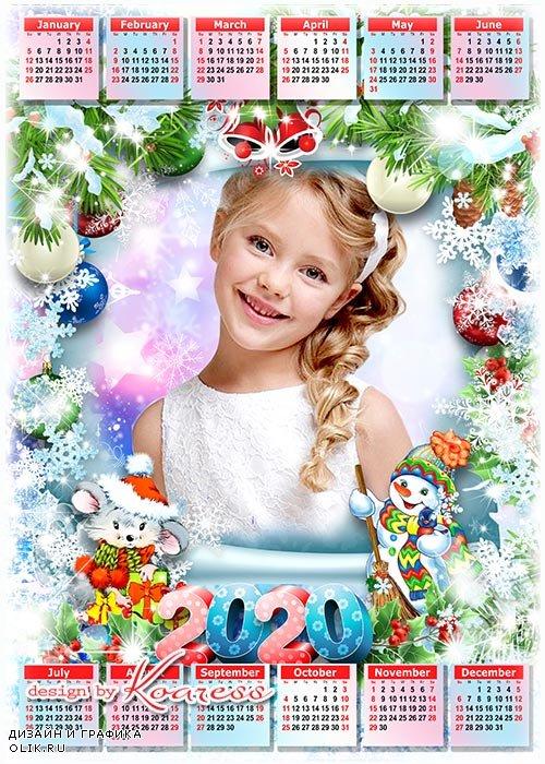 Праздничный календарь-фоторамка на 2020 с символом года для детей - Ждем мы праздник Новый Год