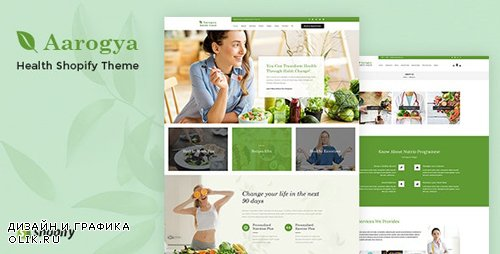 ThemeForest - Aarogya v1.0 - Shopify Healthcare, Medical & Wellness Store - 23621844