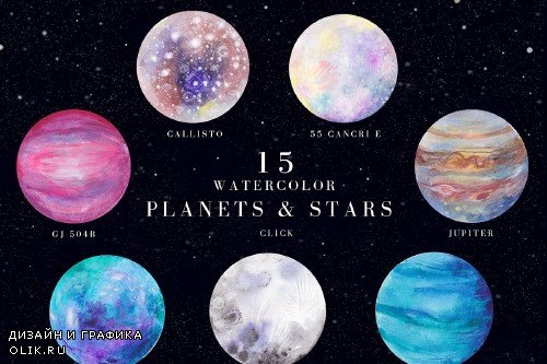 Blackstar - watercolor space set - 3869151