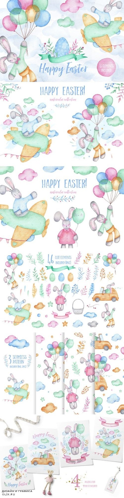 Happy Easter - watercolor clipart - 3385840