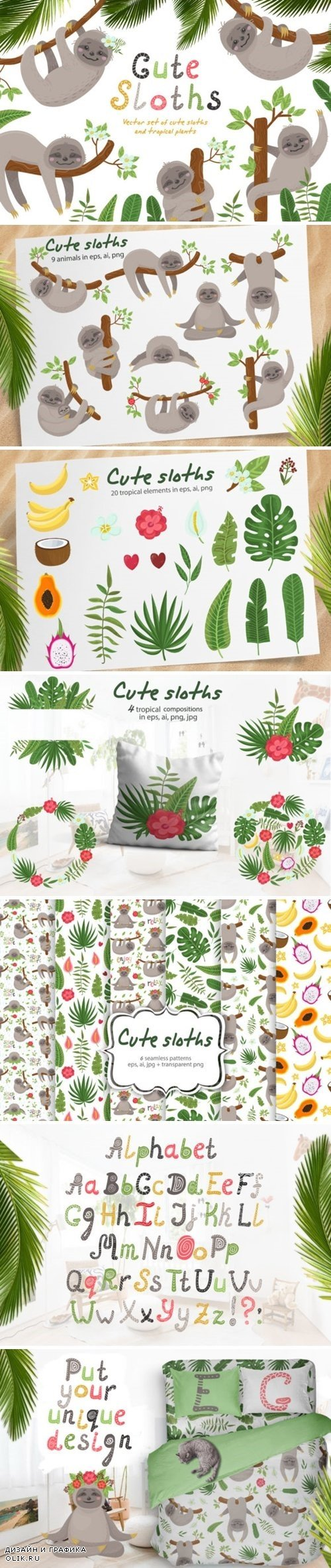 Cute sloths and tropical plants - 3427699