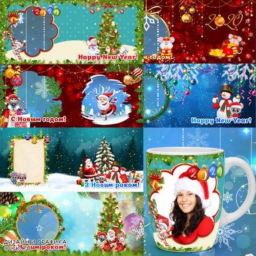Новогодние шаблоны для кружки - Наступает Мышкин год, счастье пусть он принесет!
