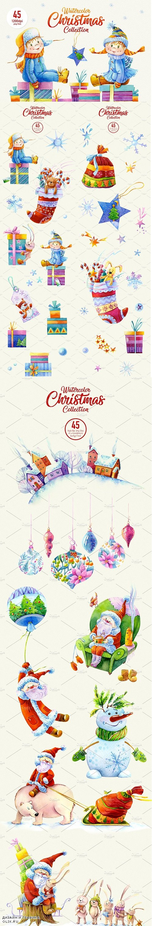 Christmas Watercolor Clipart 1200dpi - 4376285