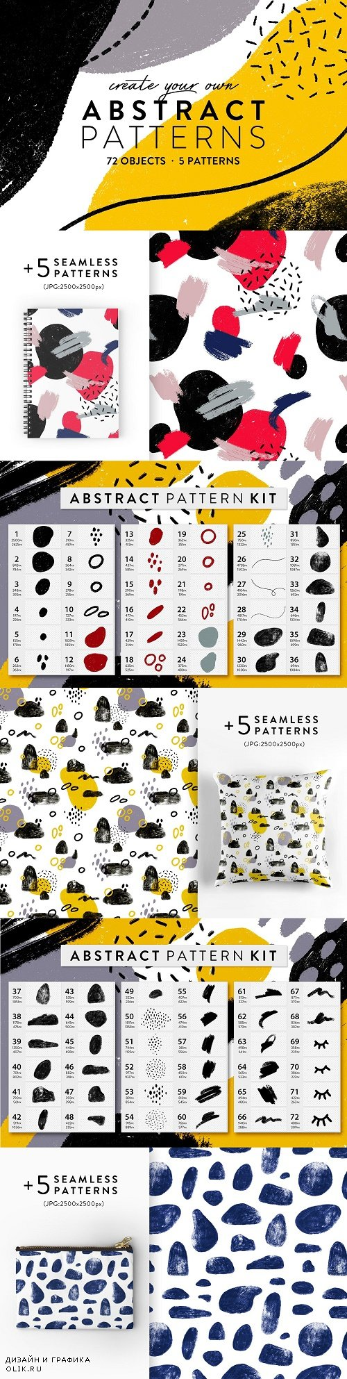 Abstract Pattern Kit - 3719851