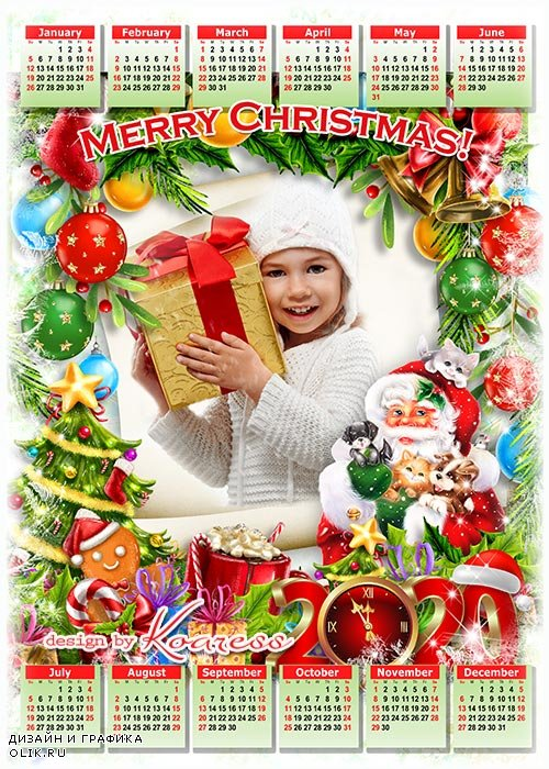 Праздничный новогодний календарь-рамка на 2020 - С Новым годом, Рождеством, с новым счастьем и добром