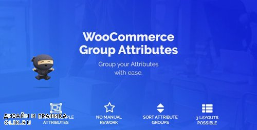 CodeCanyon - WooCommerce Group Attributes v1.5.1 - 15467980