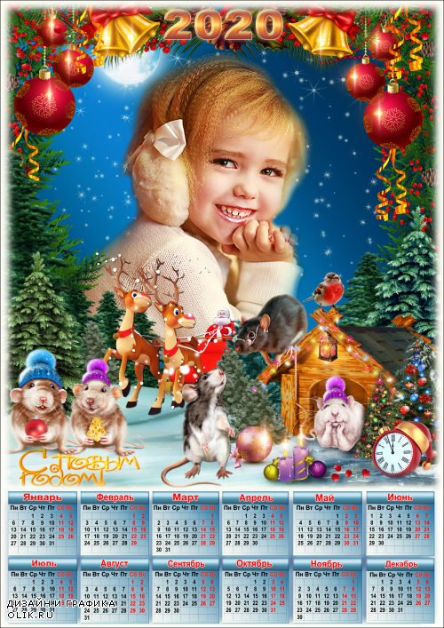 Праздничная рамка для фото с календарём на 2020 год - В ожидании Деда Мороза