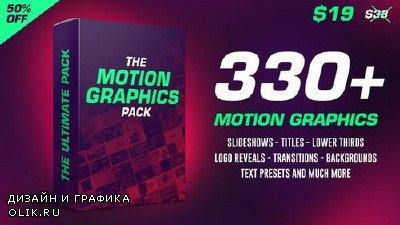 Animated Graphics Pack - Project for After Effects (Videohive)