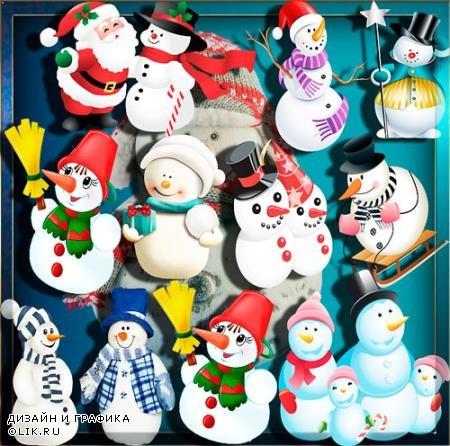 Картинки на прозрачном фоне - Веселые снеговики