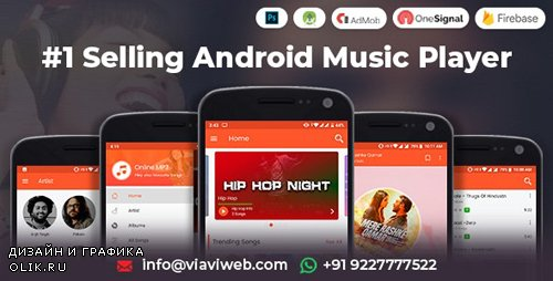 CodeCanyon - Android Music Player v1.0 - Online MP3 (Songs) App (Update: 25 October 19) - 17453836