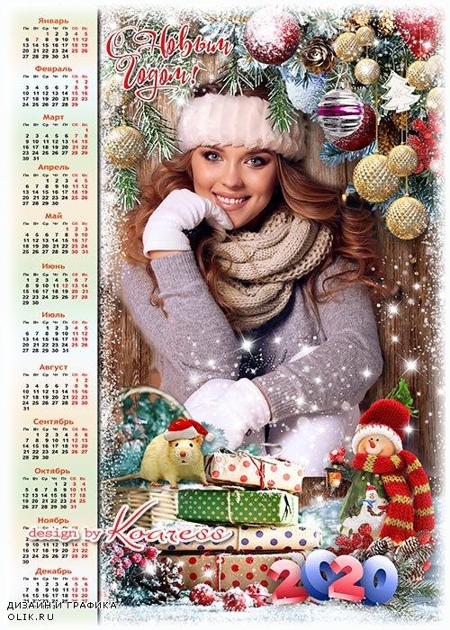 Праздничный календарь на 2020 с символом года - Пусть волшебный зимний праздник сказкой наполняет дом