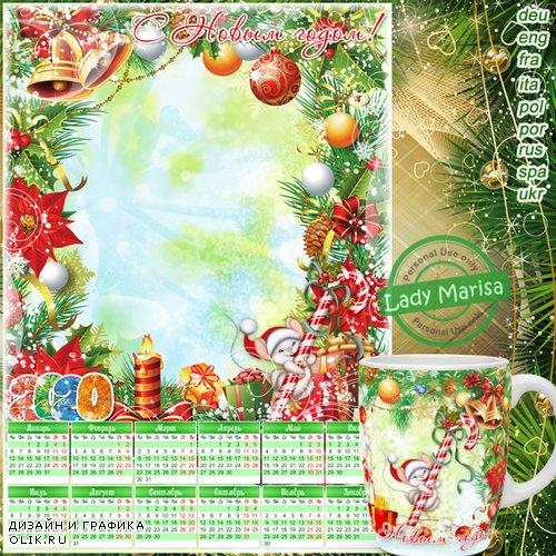 Календарь-фоторамка на 2020 год и шаблон для кружки - Наступает Мышкин год, пусть он счастье принесет