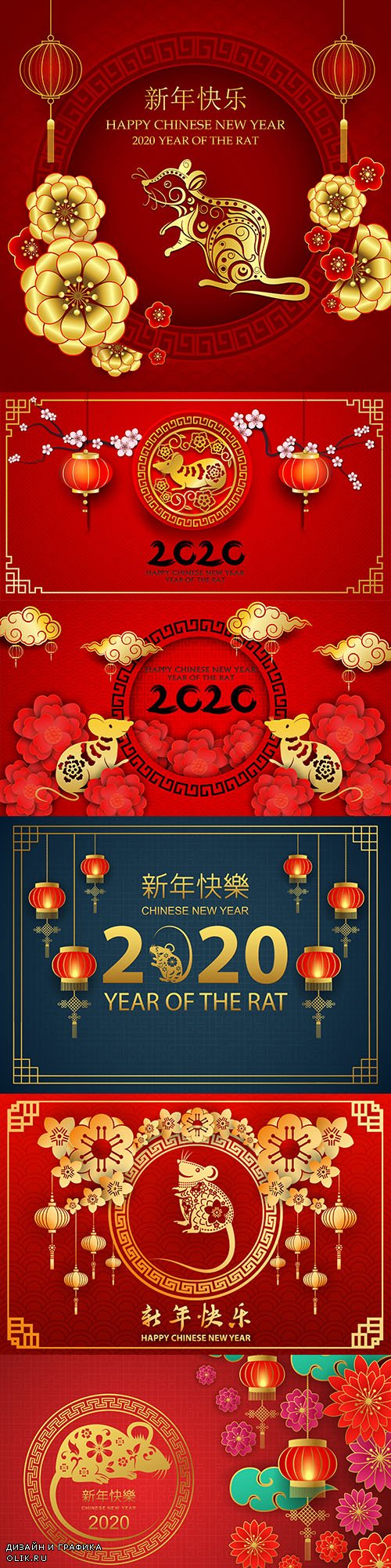 Happy Chinese New Year decorative backgrounds 8
