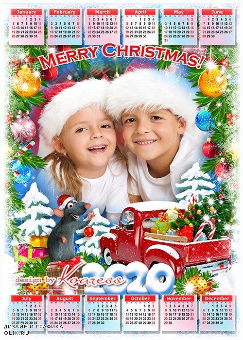 Праздничный календарь-рамка на 2020 с символом года - Новогодние подарки