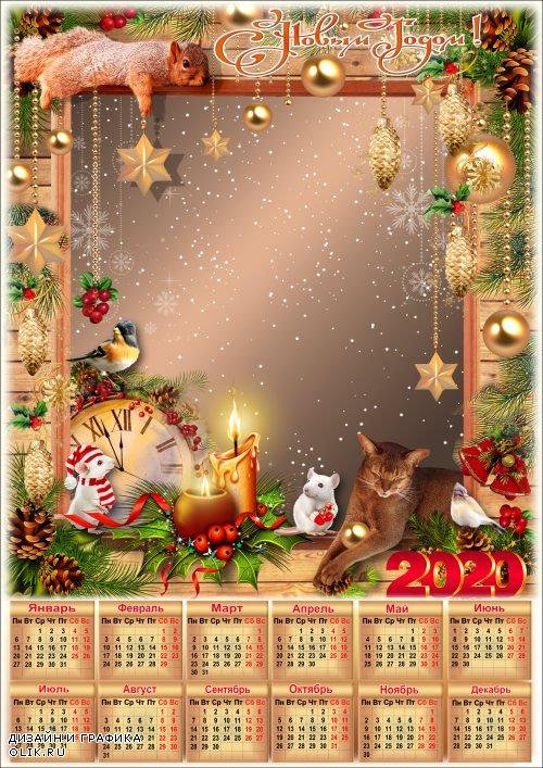 Праздничная рамка для фото с календарём на 2020 год - Новогоднее перемирие