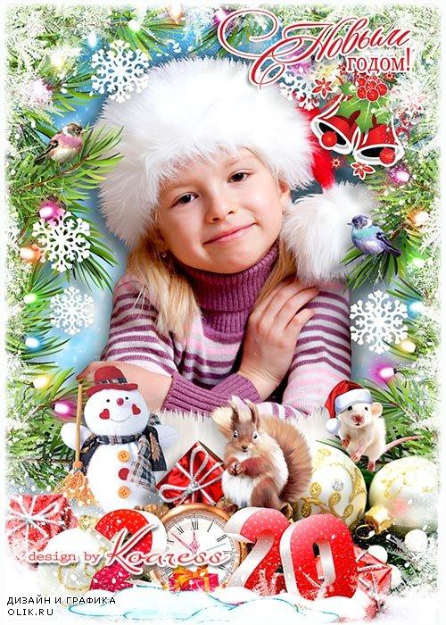 Рамка для новогоднего утренника - Возде елочки нарядной мы встречаем Новый Год