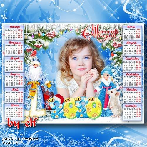 Новогодний календарь на 2020 год с символом года - Праздник волшебный, любимый он всеми