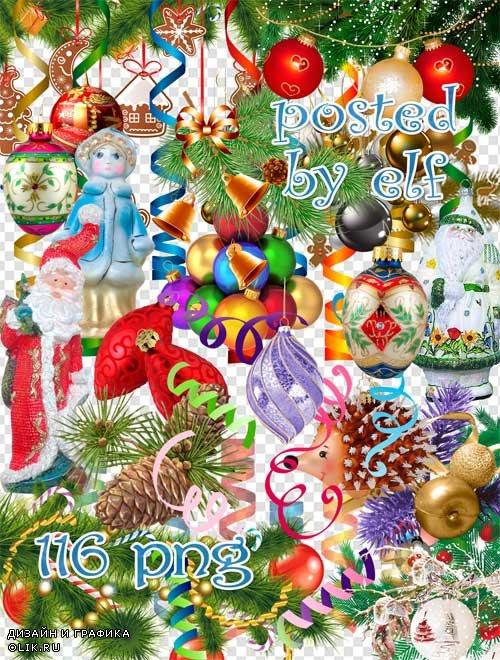 Пусть Новый год подарит радость - клипарт в PNG