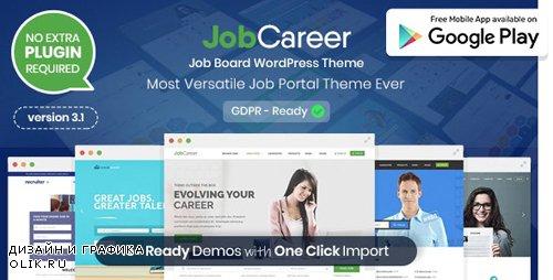 ThemeForest - JobCareer v3.0 - Job Board Responsive WordPress Theme - 14221636 -