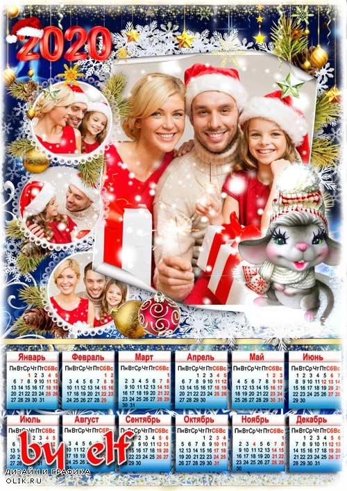 Новогодний календарь на 2020 год с символом года - Пусть будет щедрым Новый Год