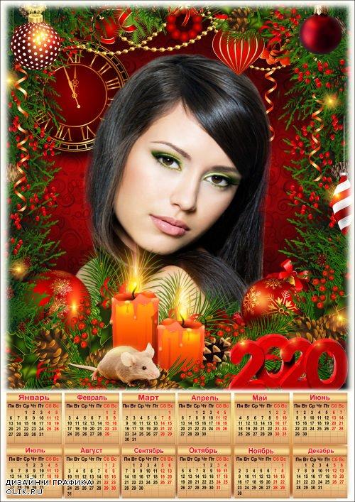 Праздничная рамка для фото с календарём на 2020 год - Новогодний вечер