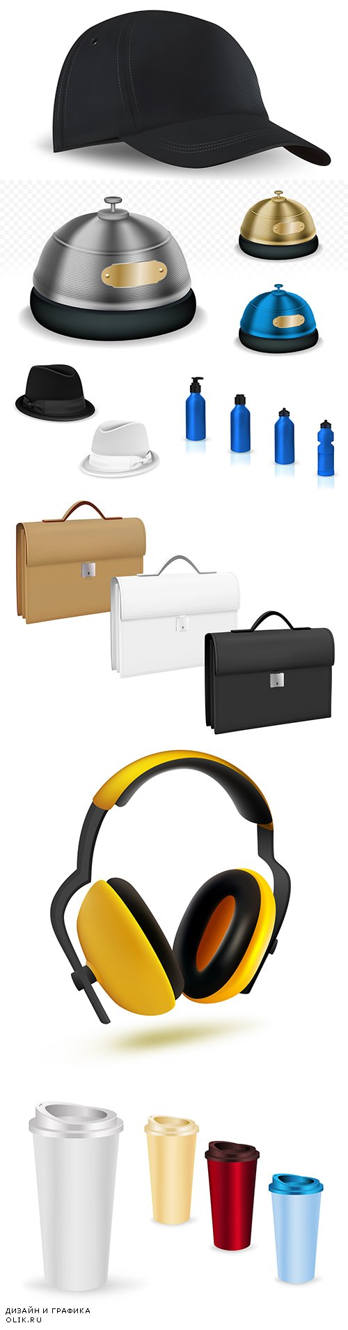 Business briefcase, baseball cap and sports bottle